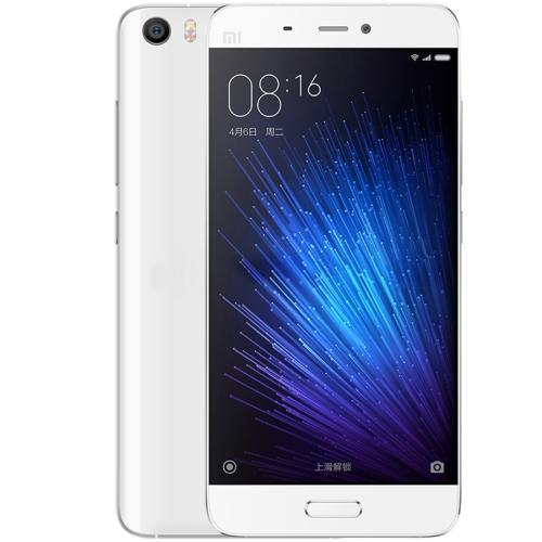 Xiaomi MI5 Smart Phone 64GB, Network: 4G