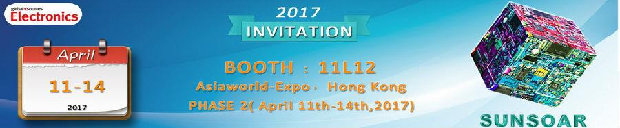 Sunsoartech Global Sources Exhibitions 2017 Specialized Trade Shows In HK.jpg