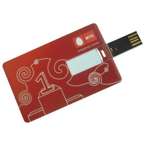 Card USB.jpg