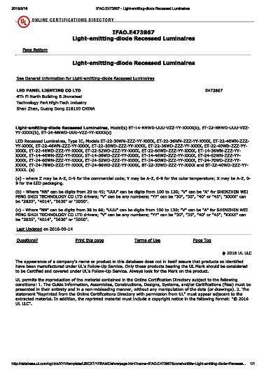UL Online Certificate(001).jpg
