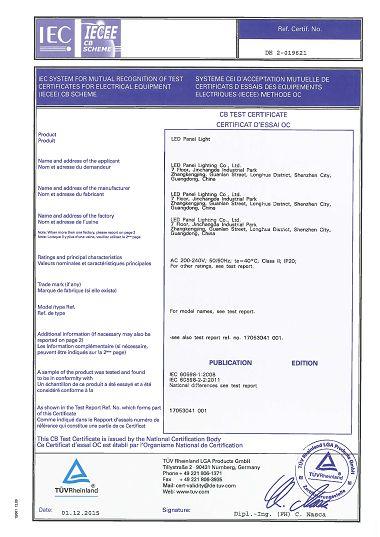 CB Certificate(001).jpg