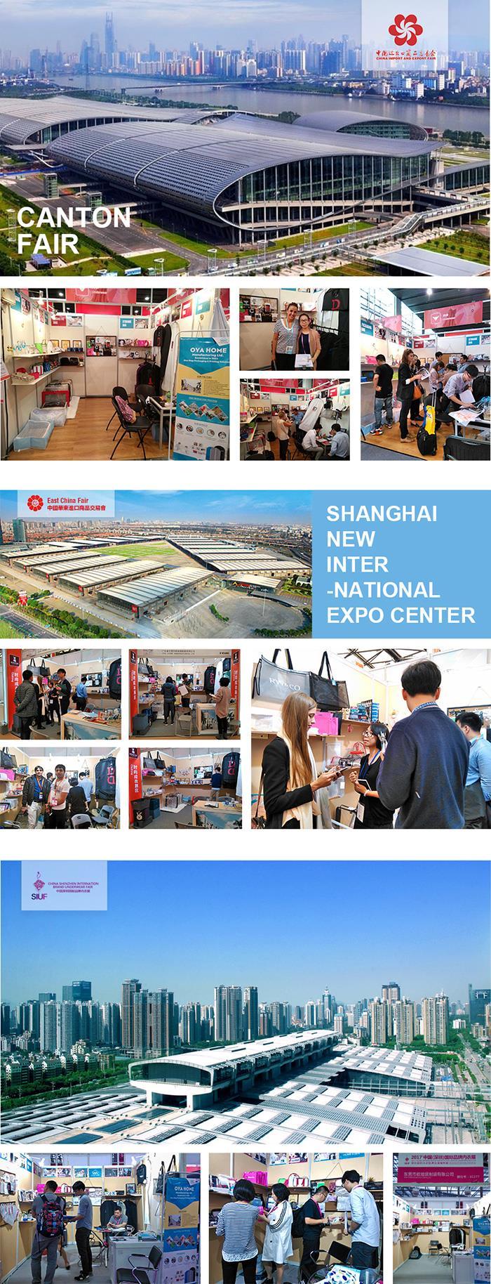 international trade show