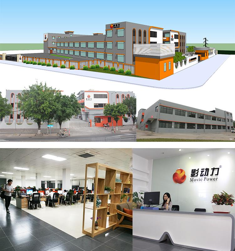 our factory-4.jpg