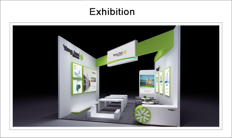 yangchun pump exhibition3(001).jpg