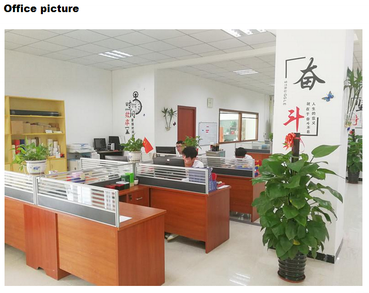 公司图片1.png