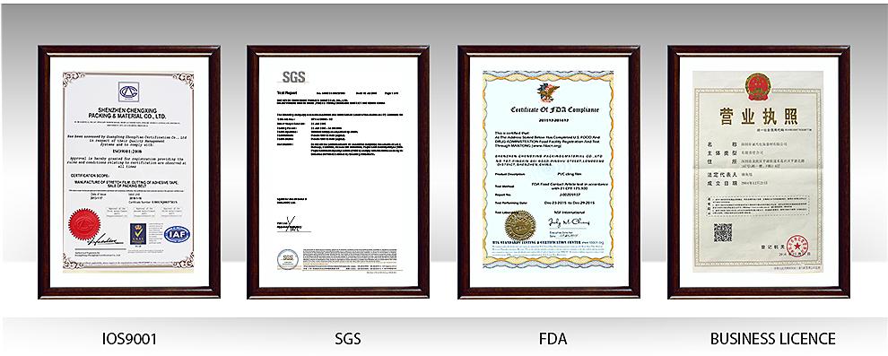 证书 图片 2.png
