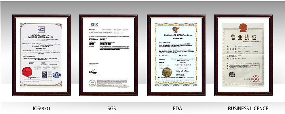 证书图片2.png