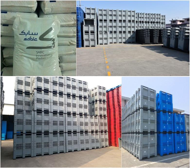 عالية الجودة الثقيلة الزراعة الصناعة الصلبة كبيرة البلاستيك البليت الحاويات