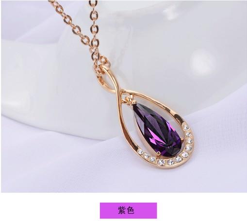 Droplet Pendant Necklace