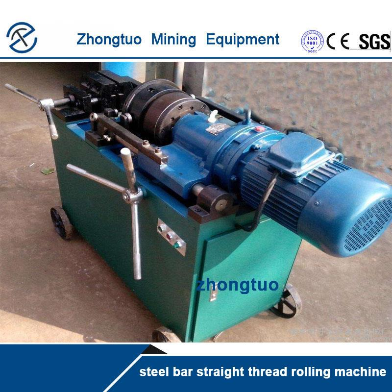 Rebar Threading Machine.jpg