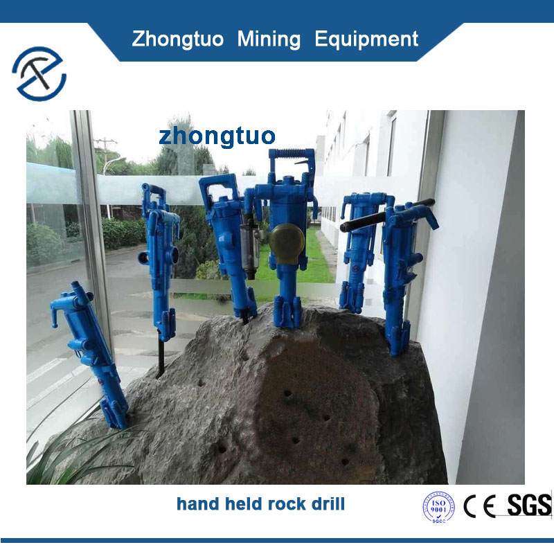 air leg rock drill-03uv.jpg