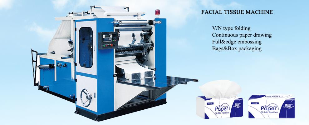 face tissue machine.jpg