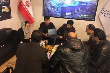 wire rod mill iran fair