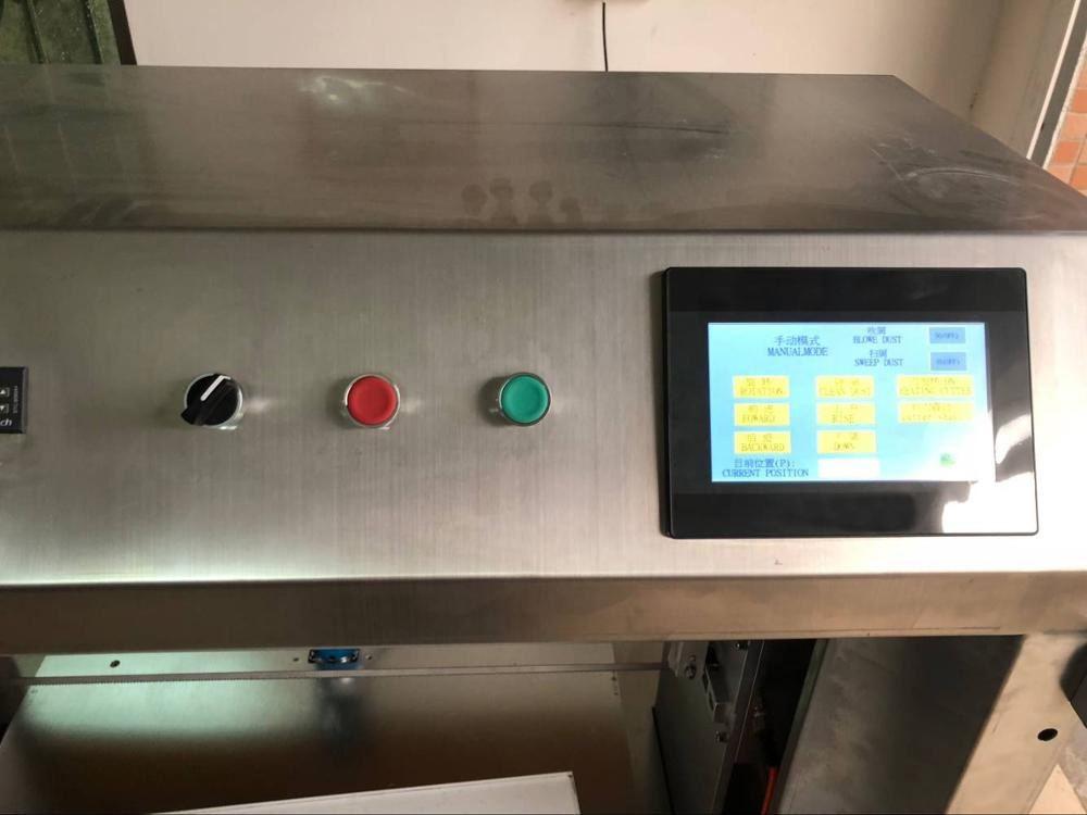 自动披萨切饼机(9)