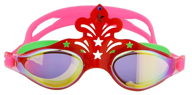 Children's swimming goggles.jpg