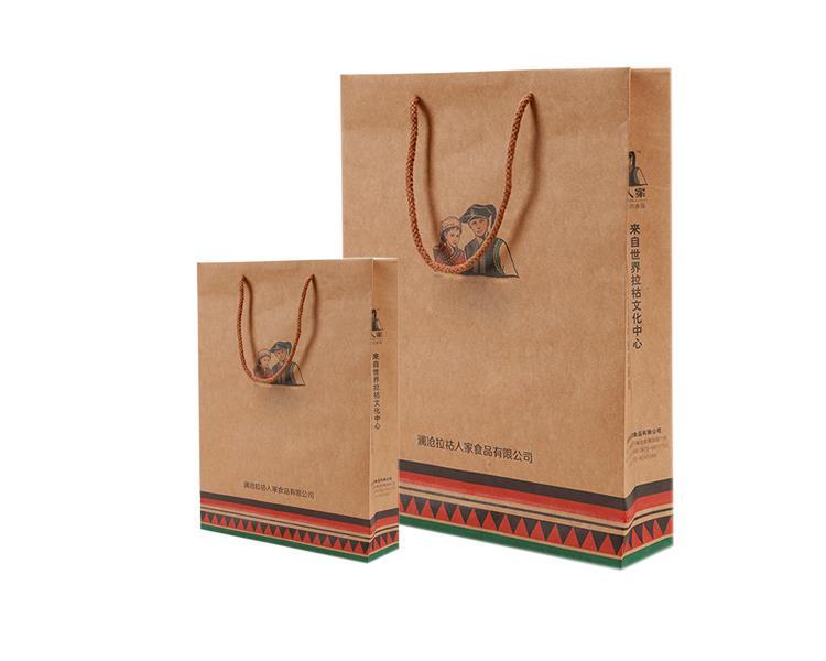 paper bag27.jpg