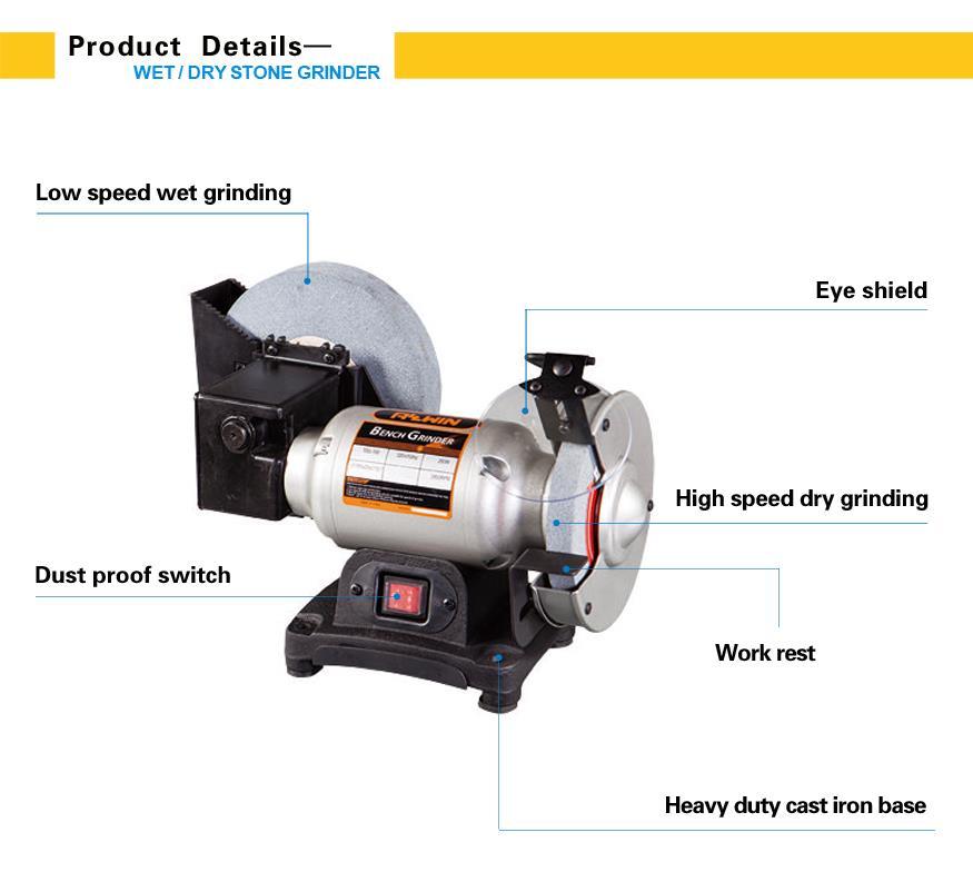 Wet和Dry Stone grinder 描述详情.JPG
