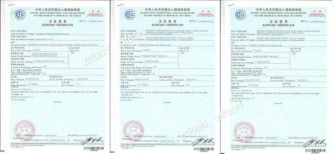 卫生证书(001).jpg