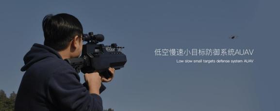 Anti-UAV.jpg