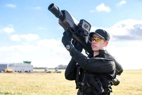 Anti-UAV defence system.jpeg