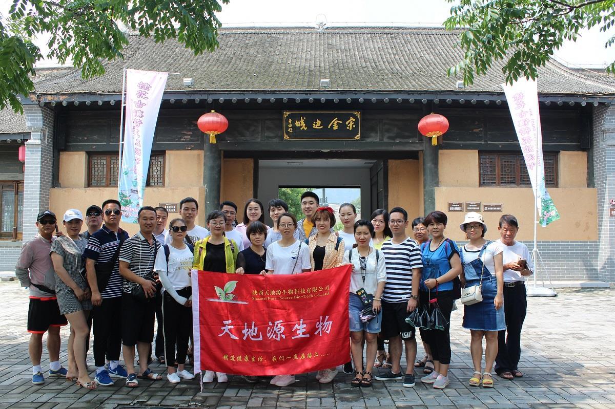 Xi'an victar (5).JPG