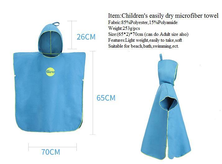 children's-surf-hooded-poncho Information .jpg
