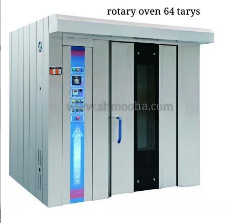 rotary oven .jpg