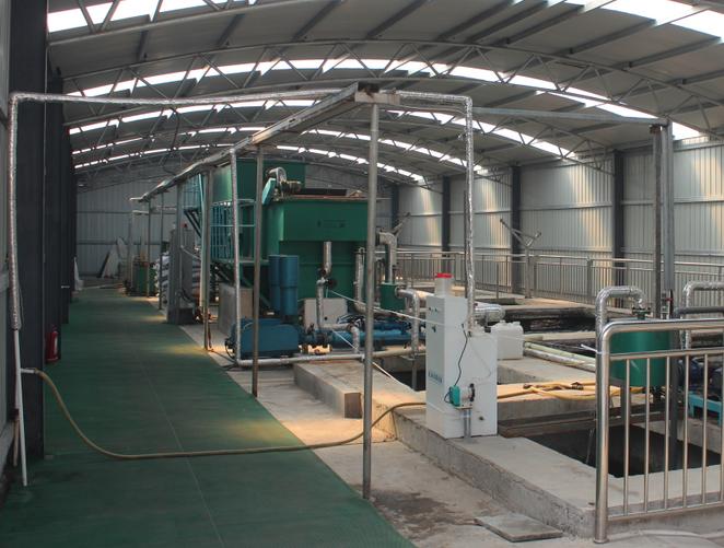 sewage disposal facility.png