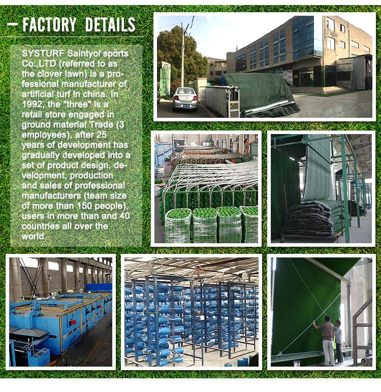 4工厂图片