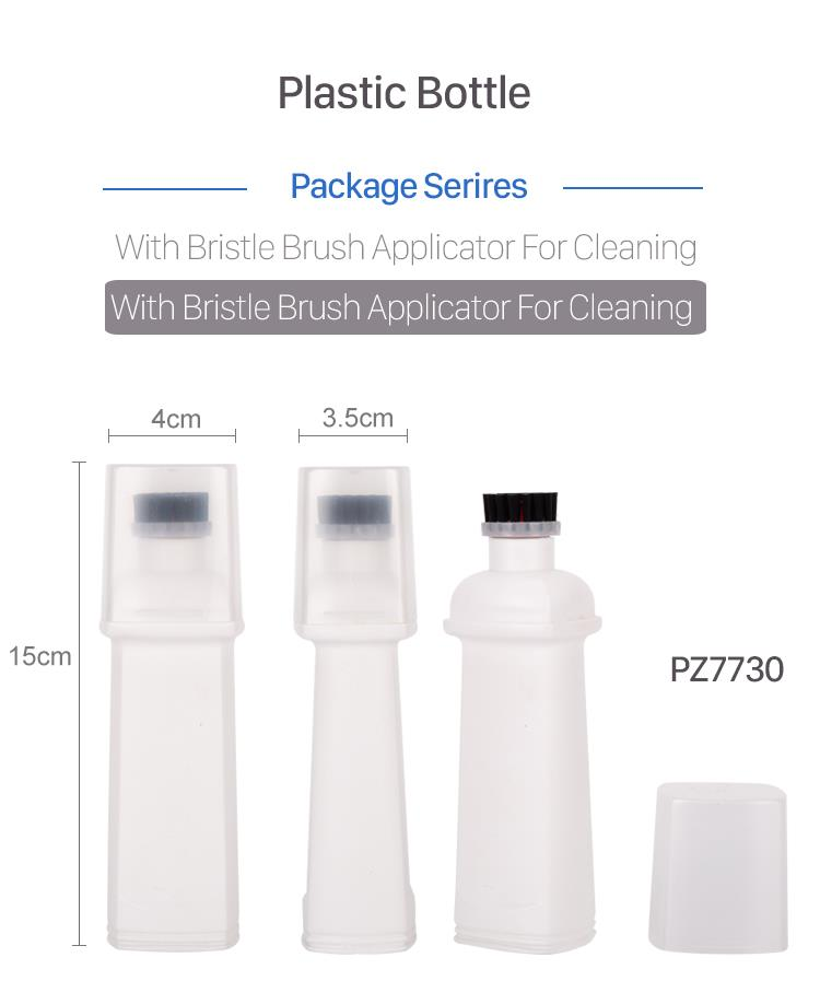 Brush-Bottle_01.jpg