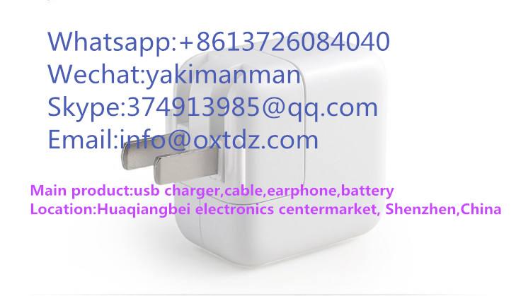 Battery for iphoneX.jpg