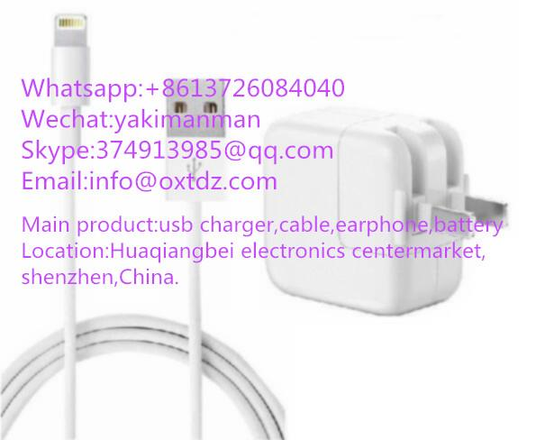 Battery for Iphone from china.jpg