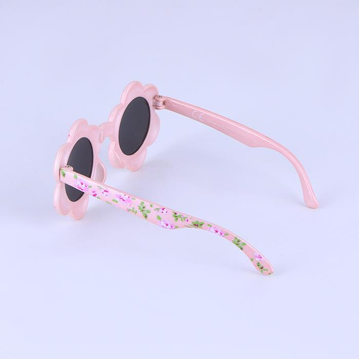 Children's personality cute cartoon printing UV protection sunglasses.JPG