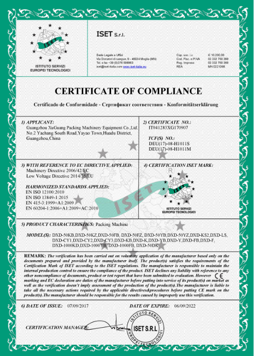 截图证书.png