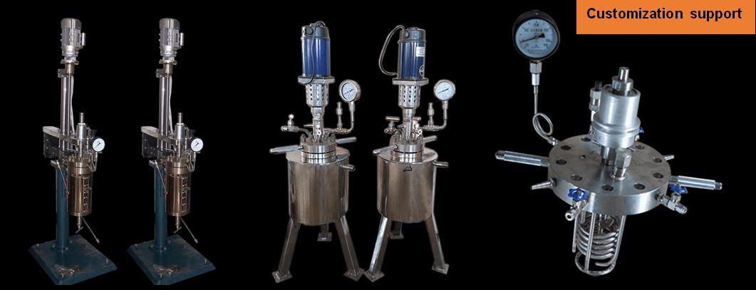 سازنده واکنش با واکنش با فشار بالا از فولاد ضد زنگ