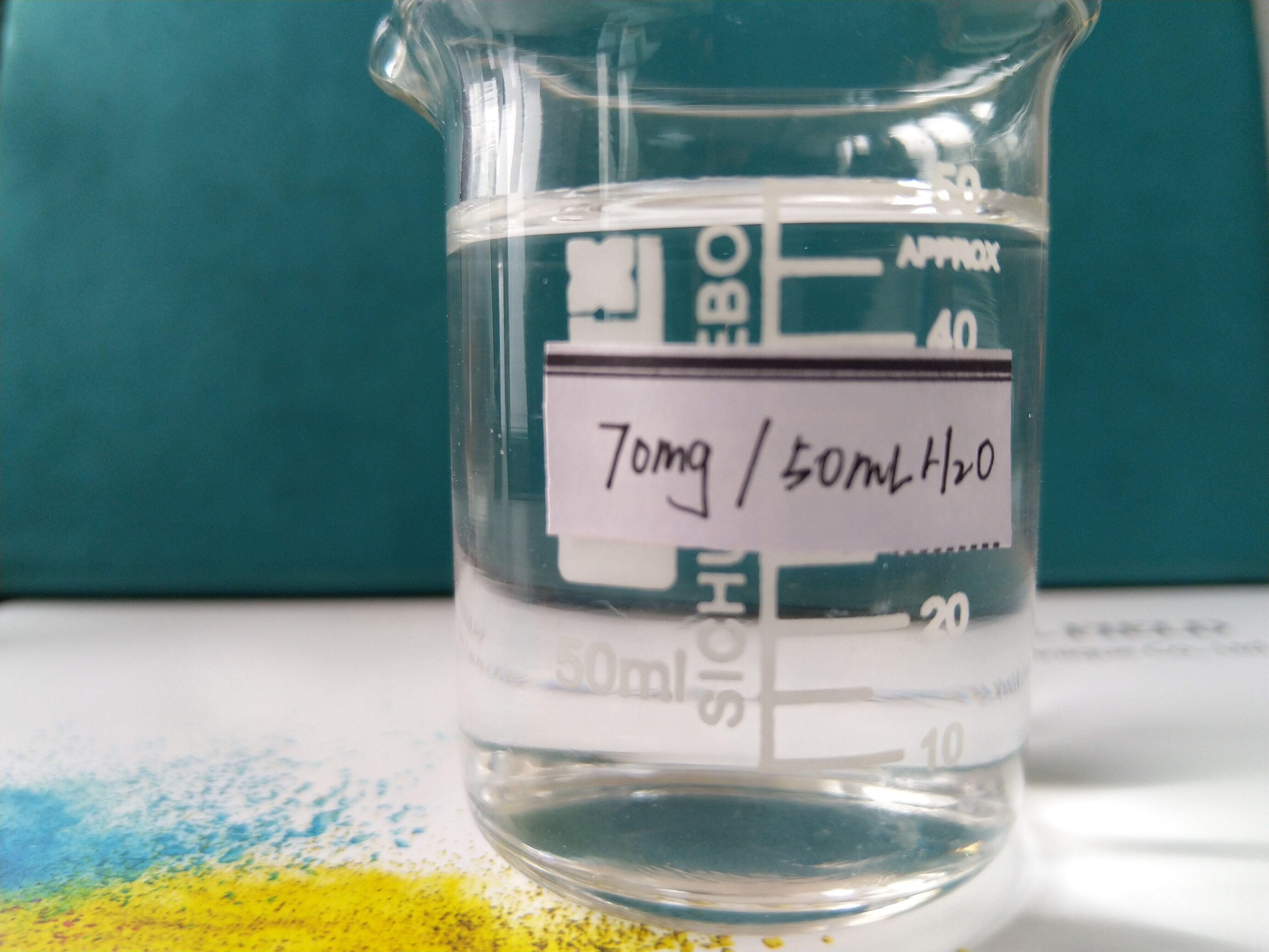 Glutathione solubility (1)