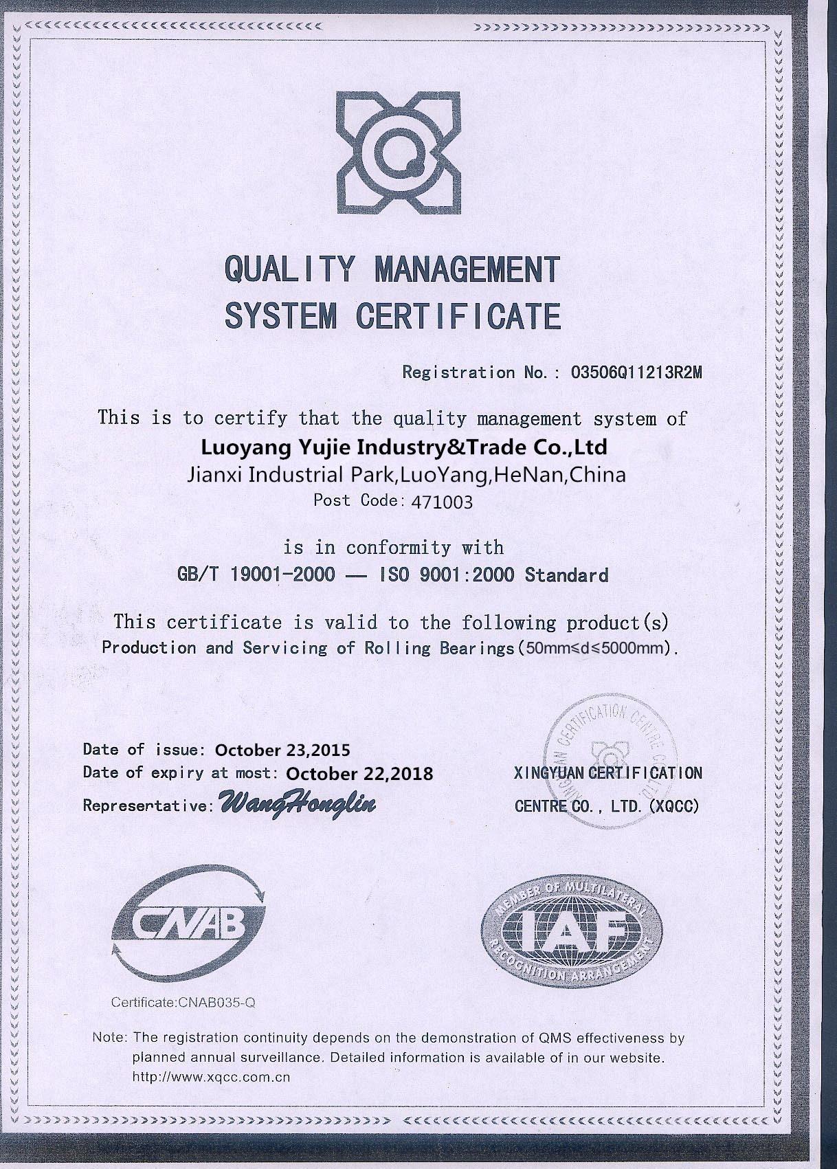 ISO 9001 Quality Certificate from Luoyang Yujie.jpg