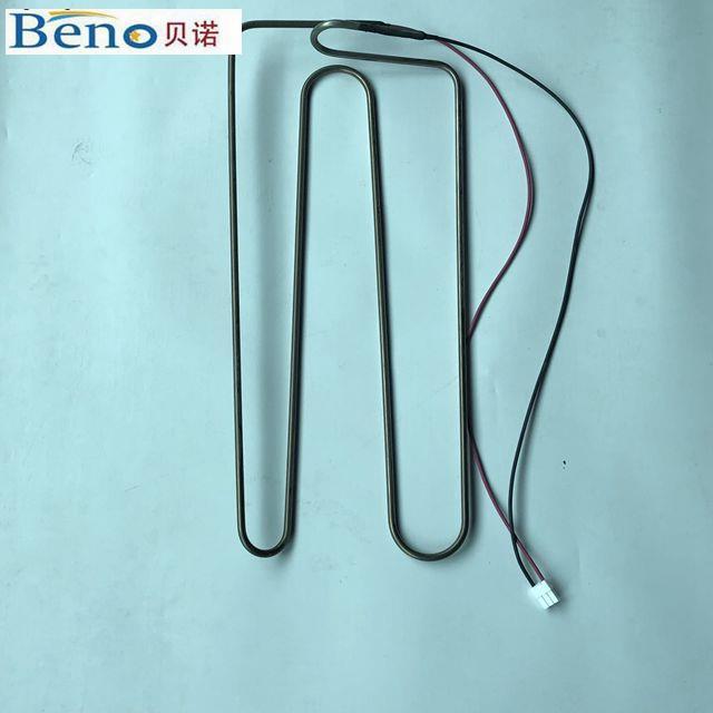 flexible defrost heater.jpg