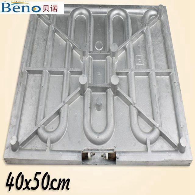 40 50cm heating plate