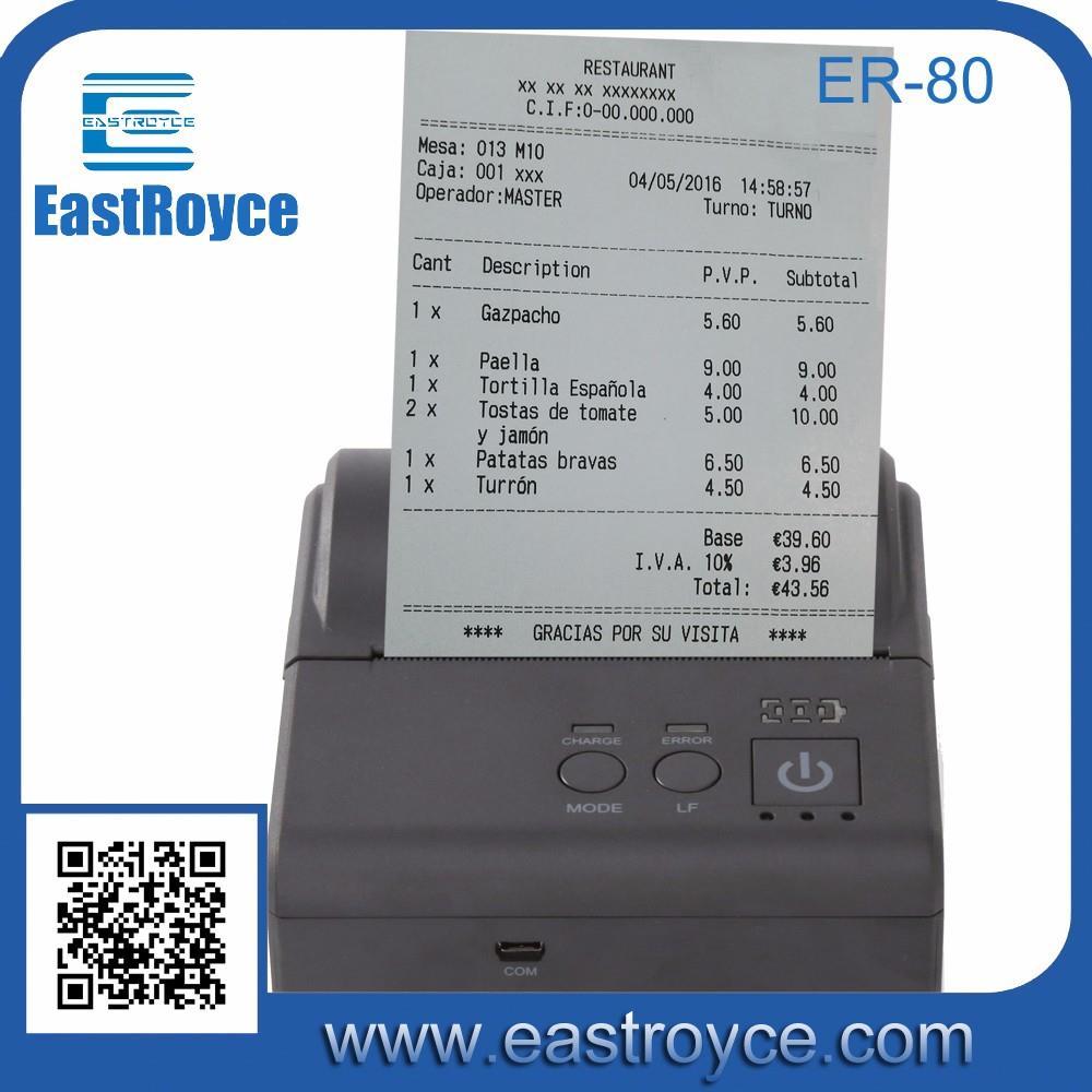 ER-80-B025.jpg