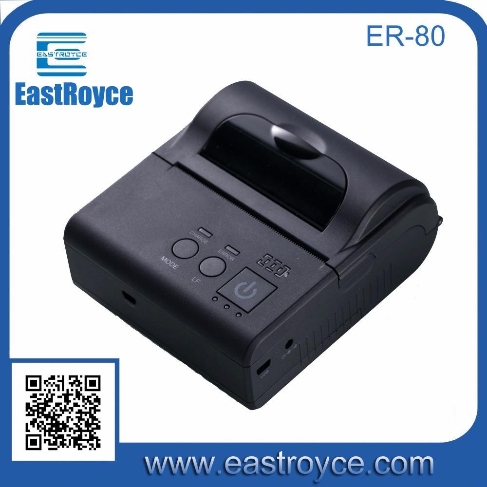 ER-80AI-001.jpg