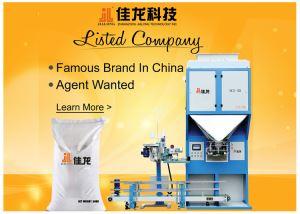 flour-packing-machine.jpg