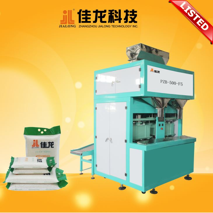 grain-packing-machine.jpg