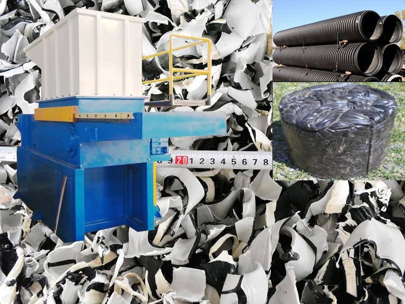 plastic pipe tube shredder machine 4.jpg