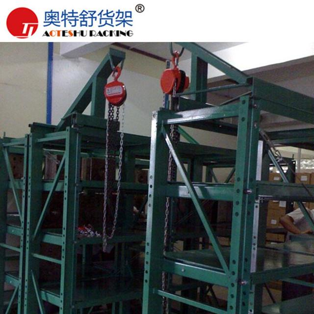 mold storage rack4_副本.jpg