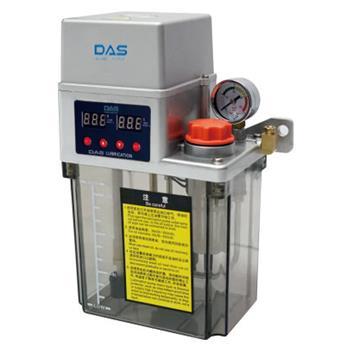 Digital CNC Lubrication Pump 2L