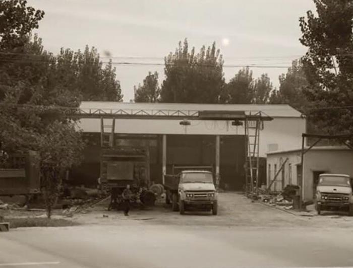 CIMC Dongyue vehículo (semirremolque) Company History.jpg