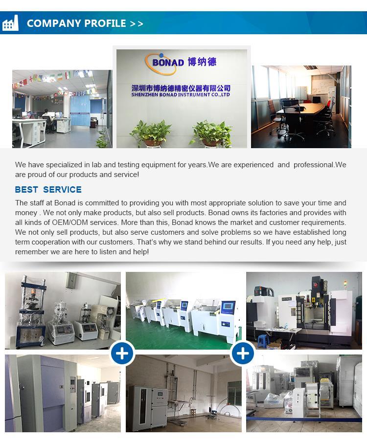 lab test machine.jpg