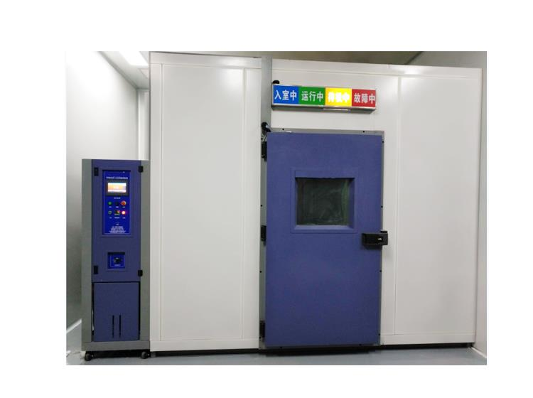 walk in temperature and humidity test chamber.jpg