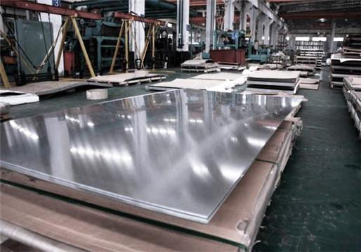 Australian Standard For Stainless Steel Plate Original From China